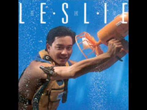 H2O - Leslie Cheung Kwok Wing (張國榮)