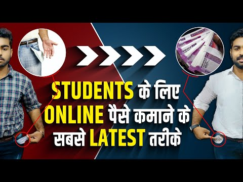 How to Earn Money Online while Studying   School   College   Top 7 Ways to Earn Money for Students