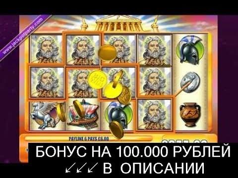 Игровые Аппараты Слотс - Супер Слотс!Игровые Аппараты Super Slots Выигрыш 173790 В Gonzo's Quest