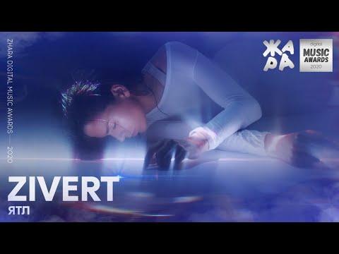 Zivert - ЯТЛ /// ЖАРА DIGITAL MUSIC AWARDS 2020