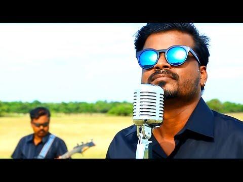 Kilinochchi song (kandappu Jeyanthan)