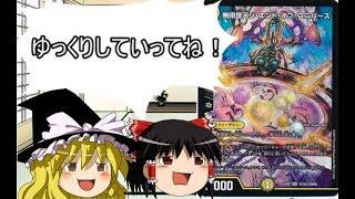 ブロマガ http://ch.nicovideo.jp/101986111/blomaga/ar1436428.