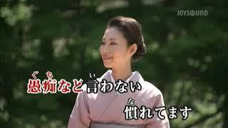 命ささげます(秋山涼子)〜MUROカラオケレッスン
