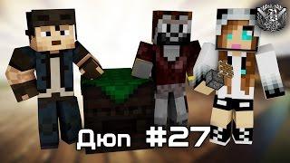 Minecraft 1.6.4 dupe любой рецепт bibliocraft+thaumcraft (duplicate glitch)