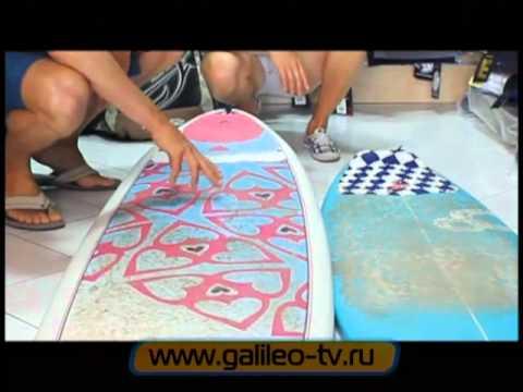 Галилео. Сёрфинг