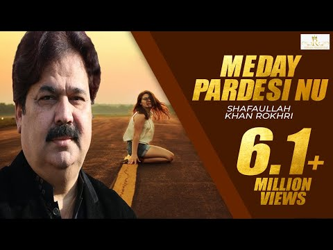 meday pardesi nu shafaullah khan rokhri FULL HD SONG 2016