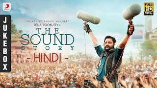 The Sound Story Hindi Jukebox | Resul Pookutty | Prasad Prabhakar | Rajeev Panakal