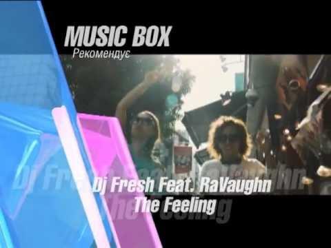 Music Box UA recommends vol.4