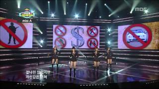 miss A - I don't need a man, 미쓰에이 - 남자 없이 잘 살아, Show Champion 20121120