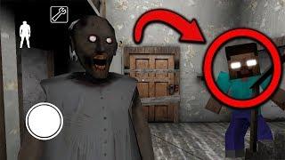 I found Herobrine in Granny Horror Game MINECRAFT MODE... (Granny Mobile Horror Game in Minecraft)