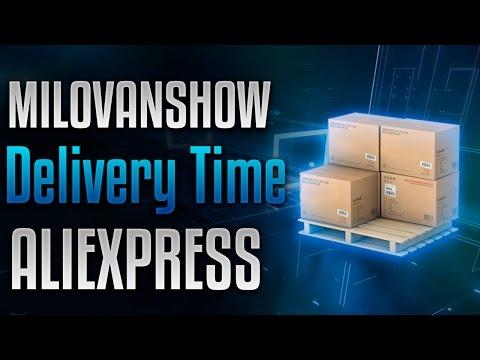 Как быстрее получить посылку с алиэкспресс