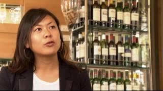 مدينة النبيذ | يوروماكس