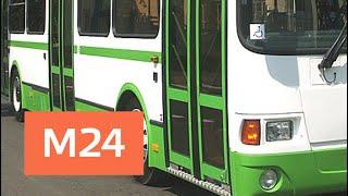 Смотреть видео Автобус с пассажирами попал в ДТП на севере Москвы - Москва 24 онлайн