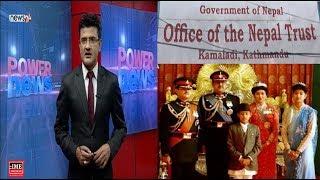 पूर्व राजपरिवारको जग्गा कौडीको भाउमा बिक्री - POWER NEWS