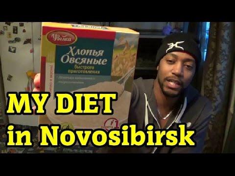 Real Philochko 2: My diet in Novosibirsk