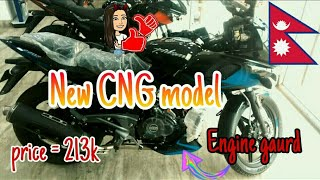 Bajaj has launched pulsar 220f CNG model in Nepal  pulsar 220f price in Nepal in 2019  Honest review
