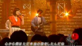"珍しくミニスカバージョン(TV). Ai kawashima sings. The title""To you"""