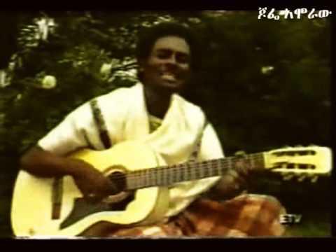 Ijaan Nalaalte -  በአይኗ አይታኝ - Abitew Kebede Original song