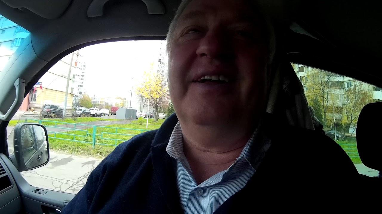 2 Новости от Шашурина Сергея Петровича ноябрь 2018 Смотри на OKTV.uz