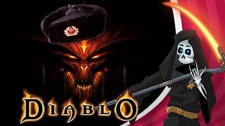 Безумие модов - Русский Diablo Братки