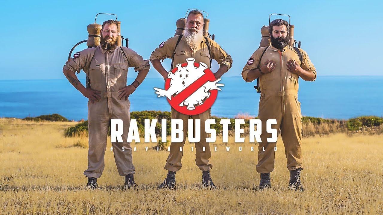 RAKIBUSTERS - Η Κρήτη σώζει τον Κόσμο !