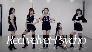 [마이블링] 레드벨벳 - Psycho(싸이코) Danc…