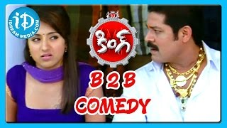 King Movie - Srihari Back To Back Comedy Scenes - Part 2