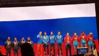 Биатлон 2017 год, награждение сборной РФ и гимн от российских болельщиков
