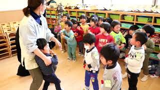 平成29年度 みなみ保育園 節分豆まき(全クラス) thumbnail