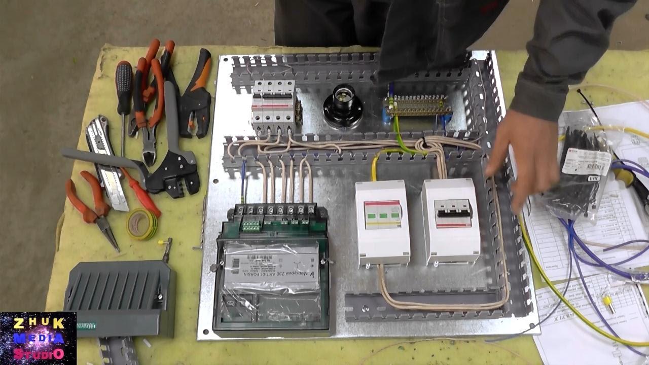 Сборка щита учета электроэнергии 220в своими руками фото 448