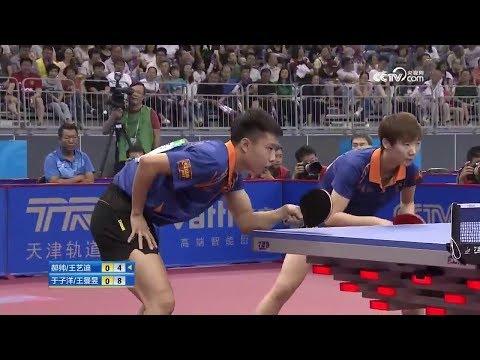 2017 China National Games (MX-Final) HAO Shuai/WANG Yidi - YU Ziyang/WANG Manyu [Full Match/HD]
