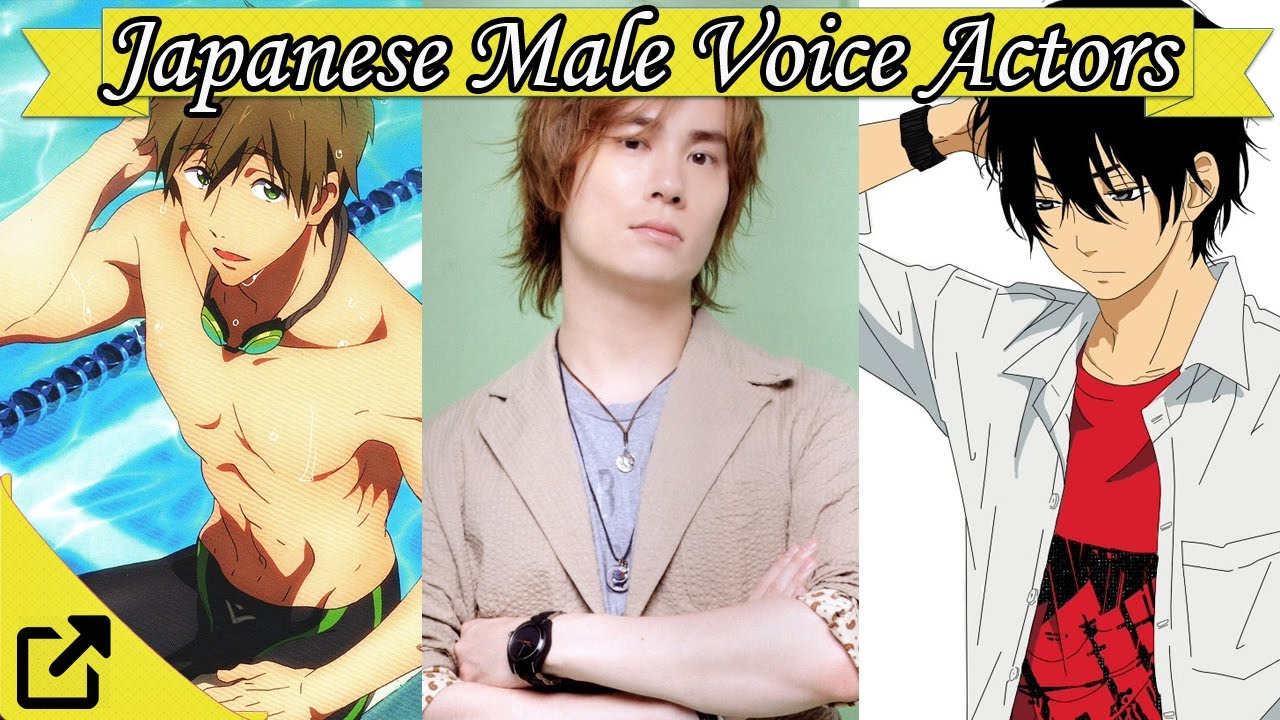 Top Japanese Male Voice Actors 2016 Youtube