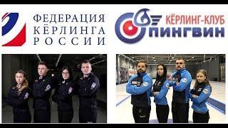 Отбор на участие в ЧМ среди смешанных команд (микст) 2018