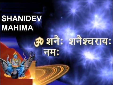 Shanidev Sankat Se Bachao Aalah Dhun Par [Full Video Song] I Shanidev Sankat Se Bachayein