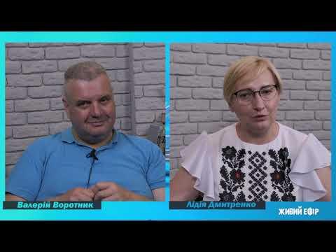 Телеканал АНТЕНА: Живий ефір Антени: Лідія Дмитренко, голова благодійного фонду