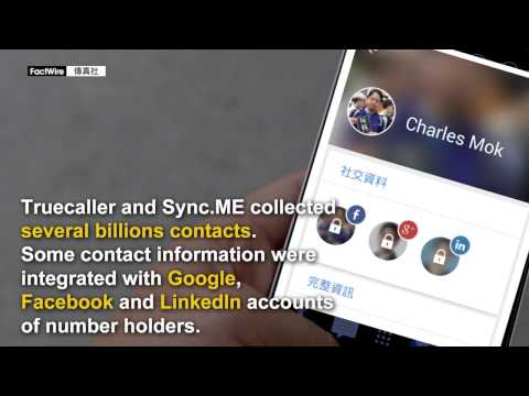Smartphone apps collect names and numbers from phone address books