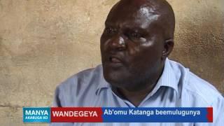 Manya akabuga ko: Ab'omu Katanga beemulugunya thumbnail