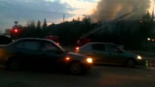 Пожар в Терновке 5 августа.3gp