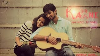 Kahani | Love Story (In Hindi) | Taylor Swift | by Mparakh