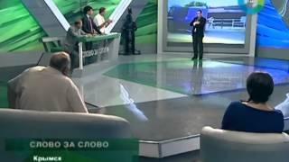 Крымская трагедия: уроки и выводы