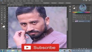 Adobe Photoshop Cs6 Complete Course in Urdu/hindi Part 6