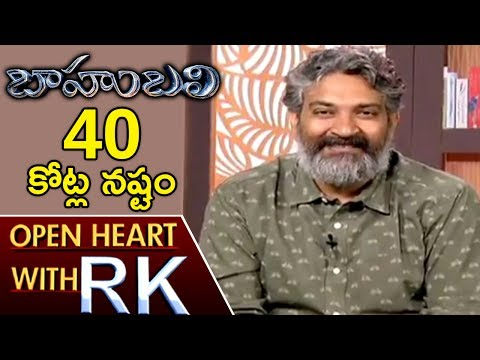 Baahubali Director SS Rajamouli about Negative Response against Baahubali 1 | Open Heart With RK
