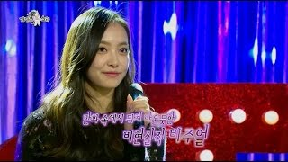 【TVPP】Victoria(f(x)) - Violet Fragrance, 빅토리아(에프엑스) - 보라빛 향기…