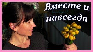 Вместе 10 ЛЕТ! Розовая Свадьба(В 2016 12 мая у нас была #годовщина. 10 лет вместе! Валюша очень любит #цветы. Решил Валюше не покупать цветы......, 2016-05-13T06:02:40.000Z)