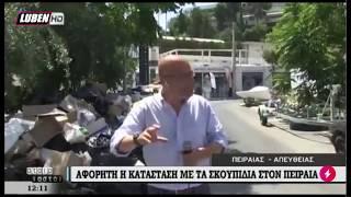 Γυπαετός του Ρεπορτάζ | Luben TV
