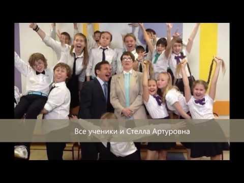 Текст песни классная школа из сериала классная школа