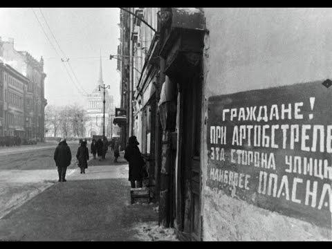 """Марк Солонин:  """"Блокада Ленинграда"""". Пересмотр событий."""