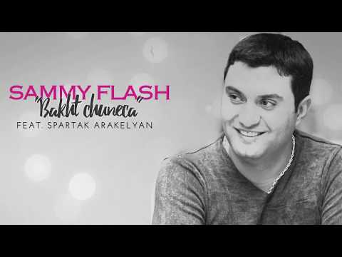 Sammy Flash -