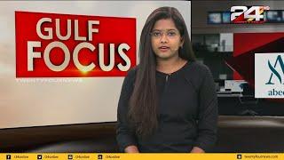 GULF FOCUS   ഗൾഫ് വാർത്തകൾ   16 MARCH 2020   24 NEWS