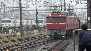 2021/04/14 【宇都宮配給】EF81 139+ ホキ800形尾久駅 | JR East: Ballast Hopper Wagons for Inspection by EF81 139